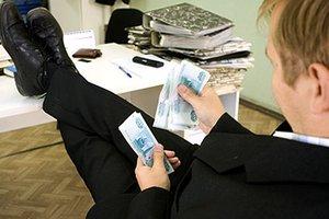 salariu Rusia, bani