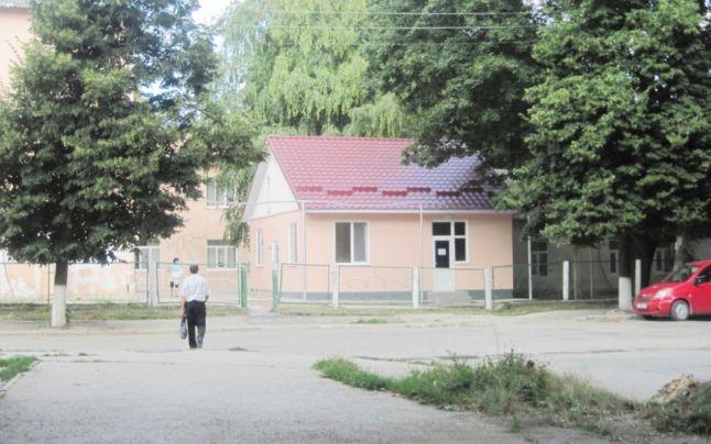 Spitalul raional Ungheni