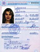 Buletin de identitate provizoriu. Sursa: Registru.md