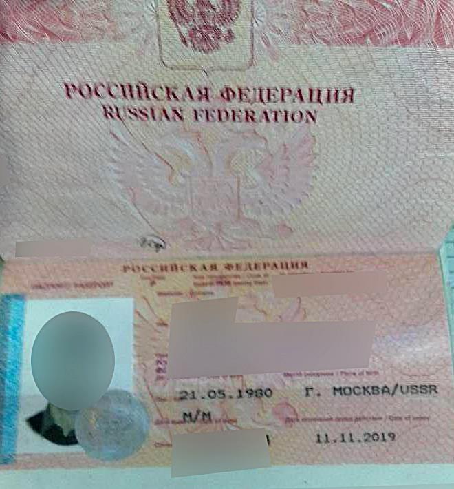 Pașaportul cetățeanului reținut. Foto: border.gov.md