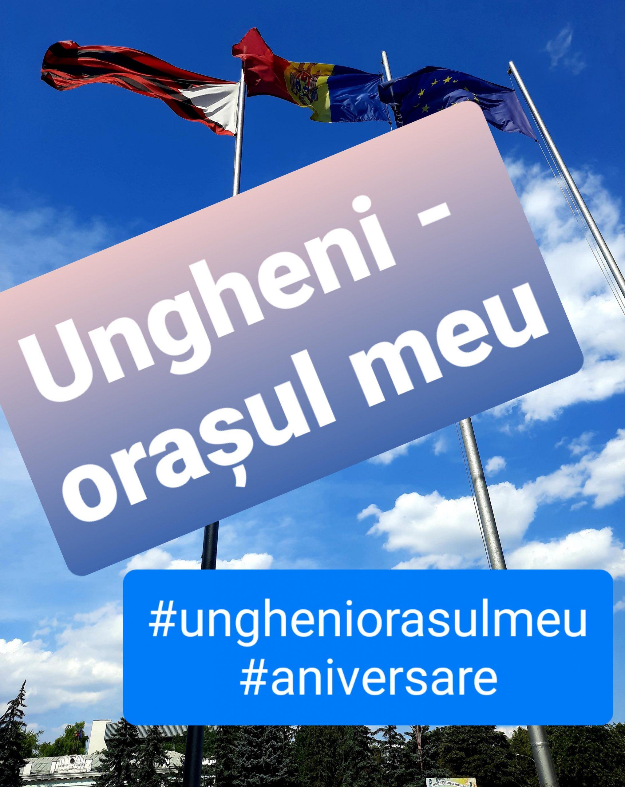 Foto: facebook.com/Primăria municipiului Ungheni