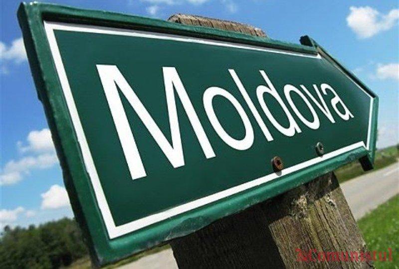 Foto: moldova.md